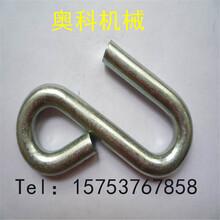 不锈钢S勾A3S勾焊接S勾制作