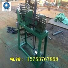 天津电动盘圆机圆形钢管弯圆机奥科机械电动弯圆机