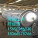 牛奶杀菌锅,节能环保杀菌锅山河公司直销TZSH-1200型