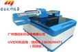 山东临沂3D浮雕铁书立UV打印机2017年3月16日15:55更新