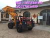 矿井装载机环保无烟价格低铅锌矿铲车尺寸型号wxj