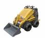 微型挖掘机滑移装载机厂家直销中首重工