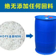 直供襄阳200L危包桶200L塑料桶100%纯原料1000L吨桶