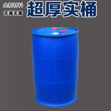 古交160L塑料桶保质发货耐酸碱图片