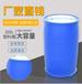 保质出售二手200L塑料桶,200L烤漆桶,200L镀锌桶,200L法兰桶桶内干净