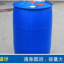 翻新1000L吨桶全新200L塑料桶二手200L烤漆桶镀锌桶桶内干净