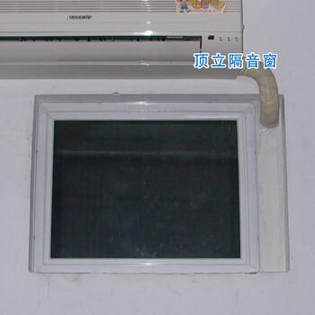 馬鞍山隔音窗保溫窗頂立隔音窗
