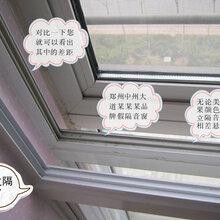 合肥隔音窗隔音玻璃坚决避免不必要的假品牌图片