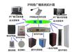 IP网络双向对讲远程广播系统生产厂家