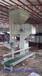 鹤壁市豫星,翻堆机,翻抛机,有机肥制造设备