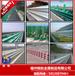 乡村公路双波护栏板高速路三波护栏板厂家直销量大优惠