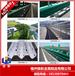 南平三明高速专用护栏板公路护栏板双波护栏版厂家直销