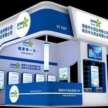 提供-展臺展廳設計搭建-西安漢風展覽展示有限公司