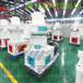 厂家直销生物质颗粒机全国供应