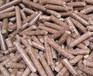 衡阳秸秆颗粒机价格衡阳木屑颗粒机价格锯末颗粒机价格