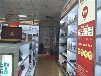 白城车险超市开超市的卖保险前途如何