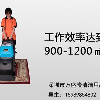 深圳餐馆用清洗地毯三合一地毯清洗机的价格