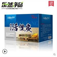 乐然净品新房除甲醛硅藻纯活性炭房间吸甲醛竹炭包装修除味去甲醛