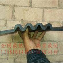 橡胶止水带主要用在哪些地方-建筑变形缝