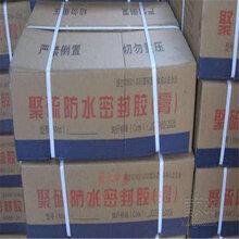 专业生产聚氨酯密封胶厂家质优价廉