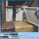 岭南筛网厂家直销防滑沟盖板、防滑板,井盖板、漏水板,冲孔围栏,护栏网等、