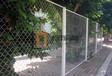 防护冲孔网,围栏冲孔网,冲孔网办公桌,冲孔板等想供应