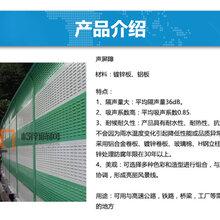 中山高速公路声屏障镀锌板专业加工生产