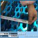 梅州货架孔板护栏网专业销售