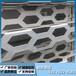 中山冲孔板围栏百叶冲孔板可定做孔规格等