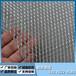 广州音箱网罩地漏网厚度0.3以上均可订做下单