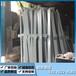 中山防护冲孔网铁板围栏网特殊定制