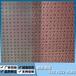 深圳钢格网重型冲孔现货定做皆可板材规格任你挑