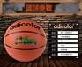 福州市学校学生训练正品篮球加工定制大批量小批量均可供应