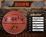 三明市控球训练防滑耐磨篮球直销批发16年制球经验值得信赖