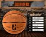 南平市优质型7号篮球品牌招商冠腾体育承接篮球定做加工