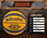 龙岩市pu皮防滑抗汗篮球品牌招商冠腾运动户外用品供应