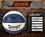 三明市比赛训练耐磨篮球生产厂家16年制球经验为您服务