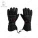 保暖手套智能发热手套摩托车手套