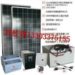 太阳能灯太阳室内灯光伏发电系统图片