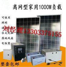 新能源产品光伏发电太阳能路灯城乡改建用灯
