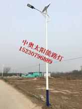 河北沧州太阳能路灯厂中奥太阳能路灯批发