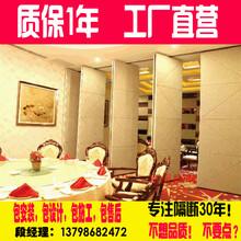 折叠屏风酒店隔断,活动隔断,广东新巢活动隔断厂图片