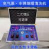 京工脉冲射弹水弹地暖清洗机K-55