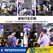 幻影星空9dvr蛋椅虚拟现实设备全套模拟真实游戏体验馆大型VR设备厂家直销