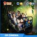 幻影星空5D影院重庆体验馆9DVR游戏设备加盟park景区娱乐方案投资