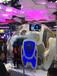mini迷你球幕影院多人观影平台VR模拟运动弧幕影院