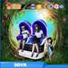 夏日促销9dvr太空舱亲子娱乐设备双人蛋椅互动游戏VR电玩设备科普教育现代黑科技VR