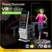 沉浸式游戏体验VR线下体验店加盟跑步机VR时空穿梭机VR战争机器VR站立式VR
