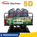 5D特效影院4D动感座椅过山车探险多人观影平台娱乐体验设备厂家