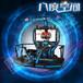 vr室内娱乐项目加盟VR八度空间丧尸射击VR体验多人联网互动VR娱乐